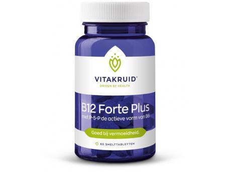 Vitakruid B12 Forte plus 3000 mcg with P5P 60tab