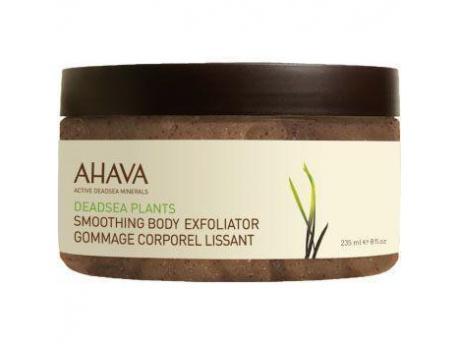 Ahava Body exfoliator smooth verp